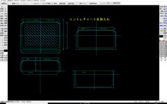 CADスクリーンショット (名刺入れ)①