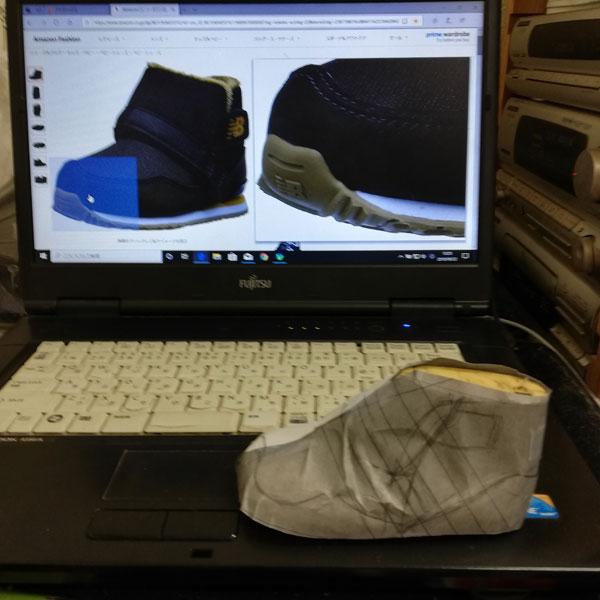 靴教室 手作りベビーシューズ